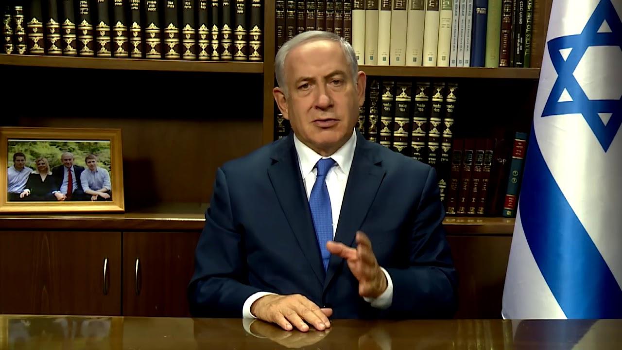 Benjamin Netanjahu. Fot.YouTube