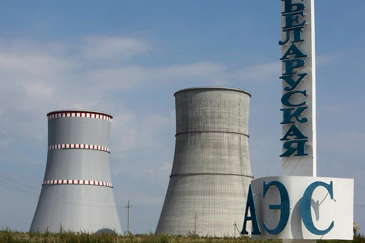 Elektrownia atomowa w Ostrowcu. Fot. Internet