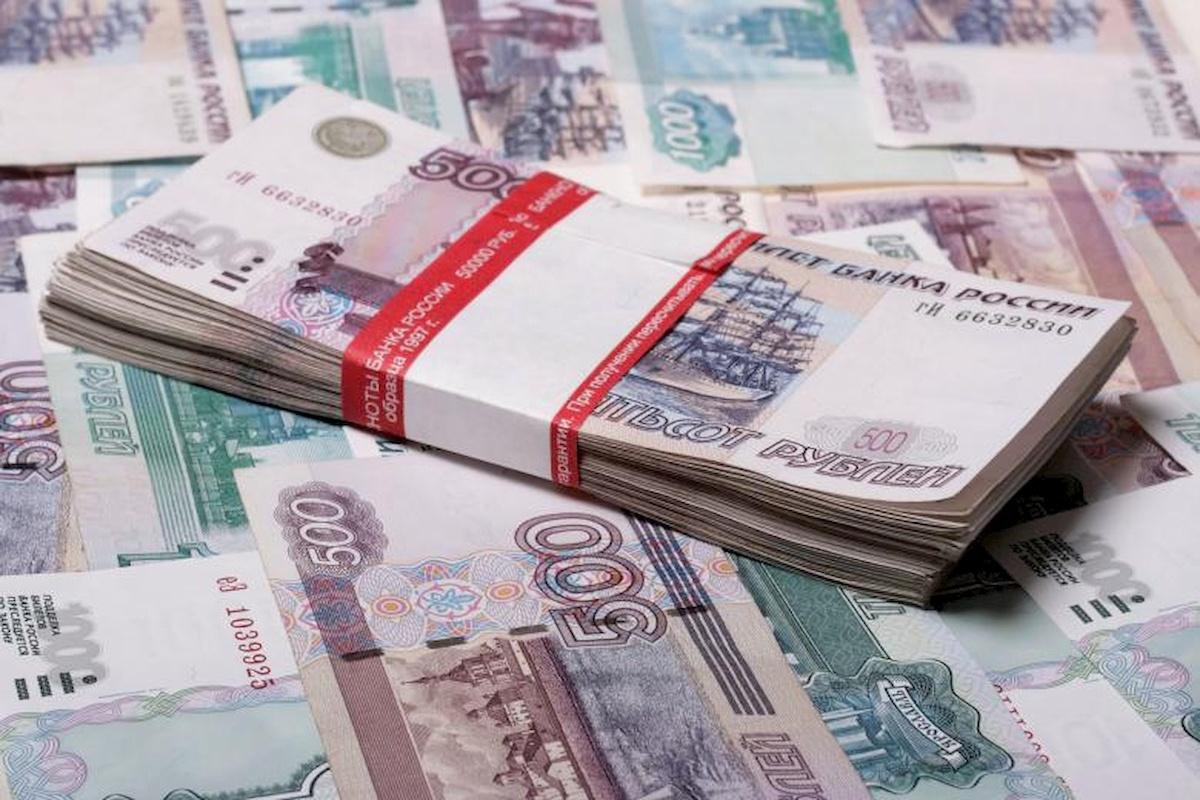 Rosyjskie ruble. Fot.www.freepik.com